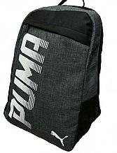 Рюкзак спортивный черный 023S