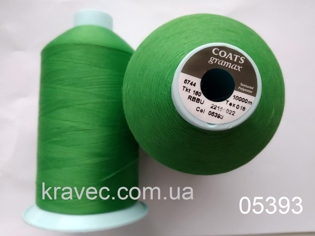 Текстурована нитка Coats gramax 05393/160/ 10000м