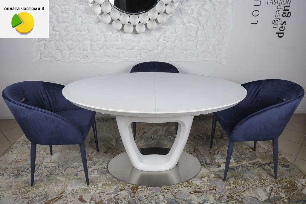 Vancouver (Ванкувер) стол раскладной 140-180 см белый