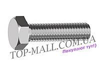 Болт шестигранный Sroub - М12 x 140 мм DIN933 (15 шт.)