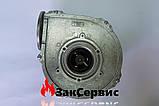 Вентилятор на конденсационный газовый котел Ariston  GENUS PREMIUM 60000622, фото 5