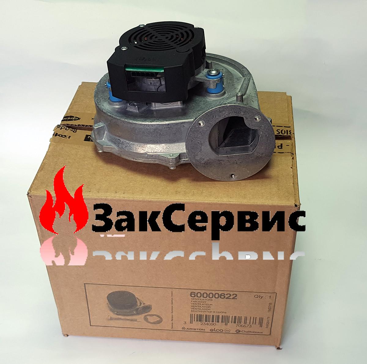 Вентилятор на конденсационный газовый котел Ariston  GENUS PREMIUM 60000622