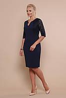 Синее платье для полных XL, XXL, XXXL, 4XL