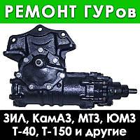 Ремонт гидроусилителя руля (ГУР) ЗИЛ,Камаз,Т-40,МТЗ