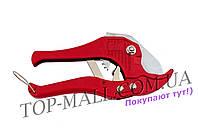 Труборез Miol - для PVC труб 3-42 мм