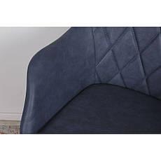 Zaragoza (Сарагоса) кресло кожзам синий, фото 3