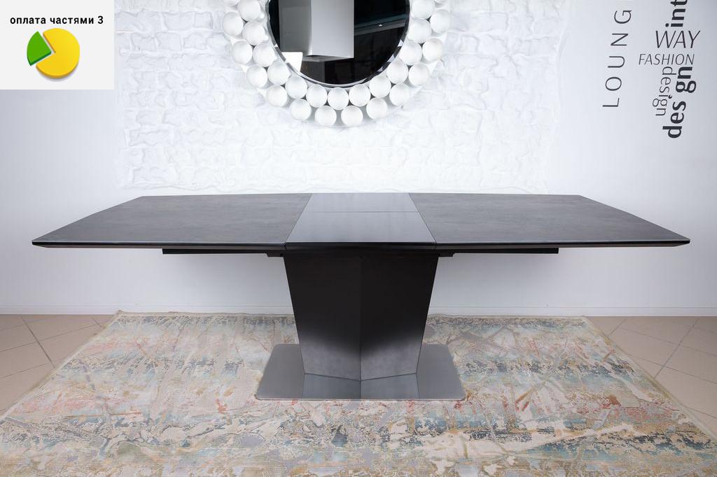 Michigan (Мичиган) стол раскладной 180-230 см керамика коричневый