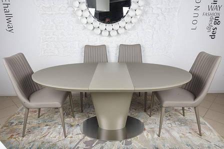 Georgia (Джорджия) стол раскладной (120/150*85)  мокко, фото 2