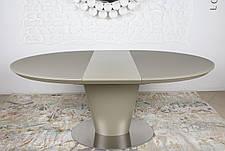 Georgia (Джорджия) стол раскладной (120/150*85)  мокко, фото 3
