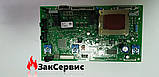 Плата управления на газовый котел Baxi Eco 3 Compact, Westen Pulsar 5680410, фото 6