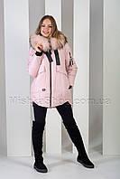 Шикарная зимняя куртка цвета пудра с натуральным пышнейшим мехом енота Vo-Tarun Y020-818