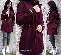 Пальто кардиган из кашемира стильный женский теплый Pmk192