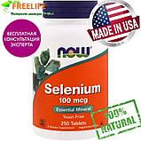 Now Foods, Селен, Yeast Free, 100 мкг, 250 таблеток, фото 2