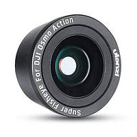 Линза рыбий глаз Ulanzi для DJI OSMO Action (OA-6)