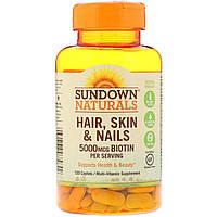 Sundown Naturals, Волосы, кожа и ногти, 120 капсул