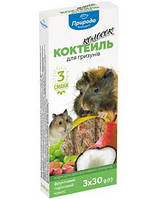 Колосок Коктейль для грызунов фрукты, орех, кокос 3*30гр, минимальный заказ 5 шт
