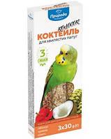Колосок Коктейль для птиц гибискус, чумиза, кокос 3*30гр, минимальный заказ 5 шт