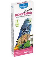 Колосок Коктейль для птиц сафлор, лесная ягода, кокос 3*30гр, минимальный заказ 2 шт