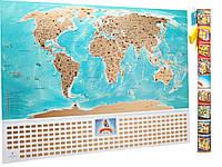 Скретч карта мира с флагами My Map Flags Edition (русский язык) в тубусе, фото 1