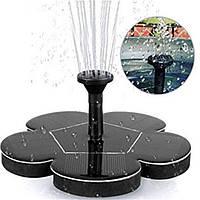 Фонтан с насосом на солнечной батарее для пруда или садового украшения