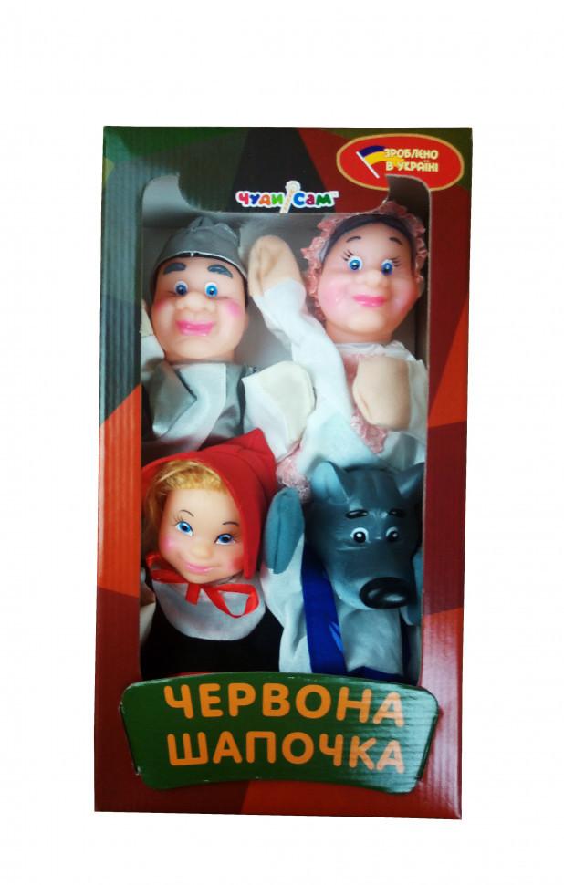 """Домашний кукольный театр """"КРАСНАЯ ШАПОЧКА"""" (4 персонажа) B069"""