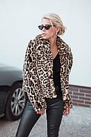 Шубка леопардовая женская