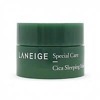 Ночная маска с экстрактом центеллы азиатской Laneige Cica Sleeping Mask