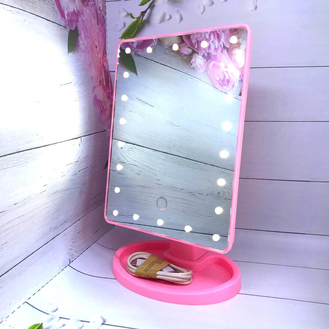 Зеркало косметическое с LED-подсветкой Magic (розовое) 22 диода + USB