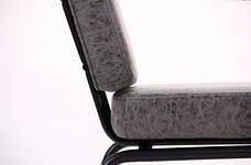 Кресло Oasis черный / бетон, фото 2