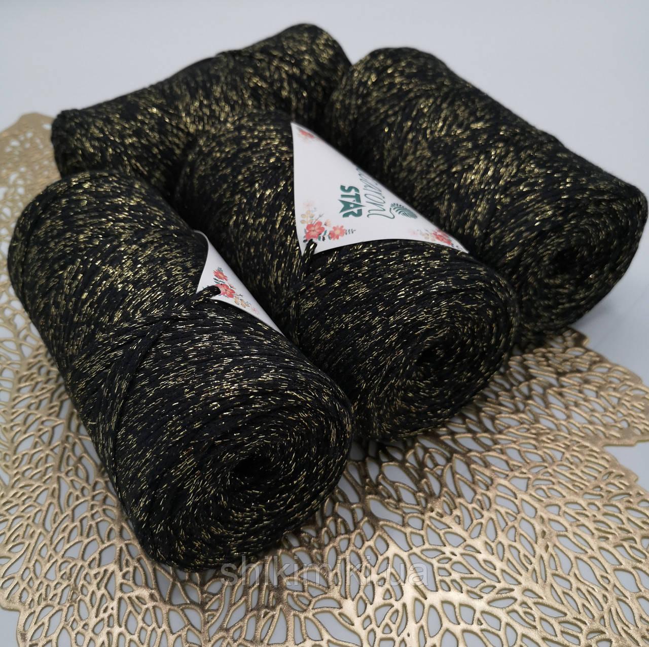 Трикотажный шнур с люрексом Star, цвет Черный с золотом