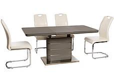Lambert (Ламберт) стол раскладной серый 120-160 см, фото 3