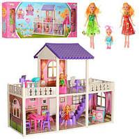 Кукольный Домик с мебелью для кукол Fashion Villa арт. 972