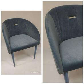 Кресло ELBE (58*59*75 cm текстиль) голубой, фото 2