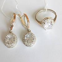Серебряный гарнитур с золотыми пластинами Изысканность, фото 1