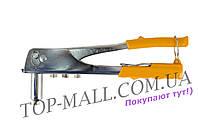 Заклепочник LT - 250 мм усиленный