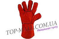 "Перчатки PRC - замшевые краги 32см x 14"""