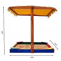 Детская песочница с крышой навесом для улицы и дачи деревянная с лавочкой 140х145х145 см