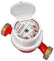 Счетчик горячей воды квартирный КК-12S Baylan (Турция)