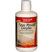 Vital Earth Minerals, Комплекс минералов Fulvic, пищевая добавка с ионами и минералами, 32 жидких унции (946 мл)
