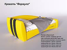 """Кровать подростковая """"ФОРМУЛА"""", фото 3"""