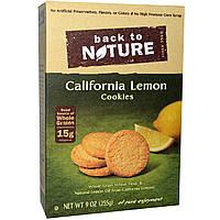 Back to Nature, Калифорнийское лимонное печенье, 9 унций (255 гр)