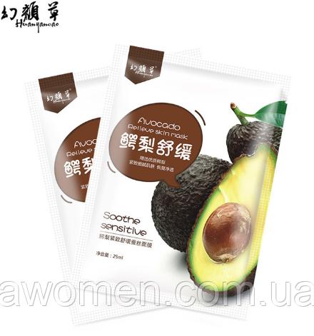 Маска тканевая для лица Hanhuo с экстрактом авокадо 25 g