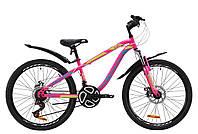"""Горный подростковый велосипед ST 24"""" Discovery FLINT AM DD с крылом Pl 2020 (малиново-голубой с желтым)"""