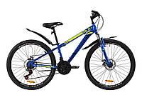 """Горный велосипед ST 26"""" Discovery TREK AM DD с крылом Pl 2020 (синий)"""