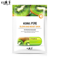 Маска тканевая для лица Hanhuo Vitamin E с экстрактом киви 25 g