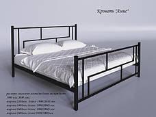 Двуспальная металлическая кровать Амис, фото 3