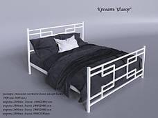 Металлическая двуспальная кровать Фавор, фото 3