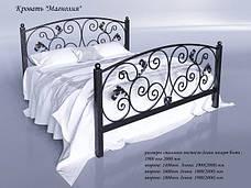 Металлическая двуспальная кровать Магнолия, фото 2