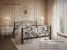 Металлическая двуспальная кровать Магнолия, фото 3
