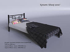 Металлическая кровать Фавор (мини), фото 3